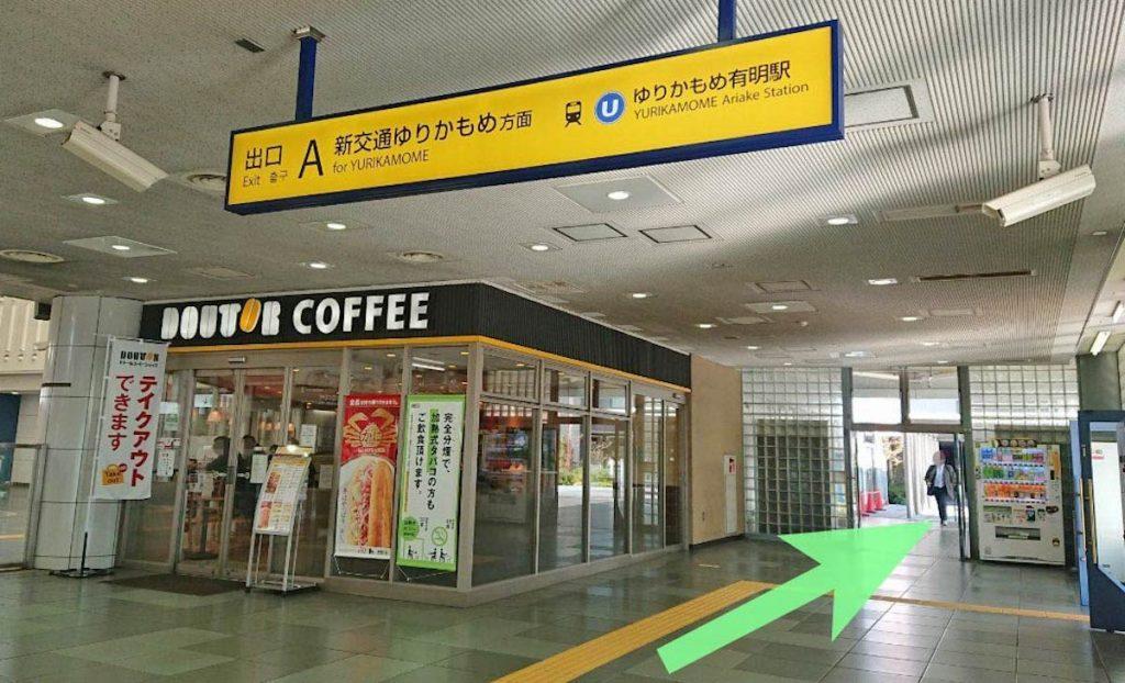 東京ガーデンシアターのアクセス画像3