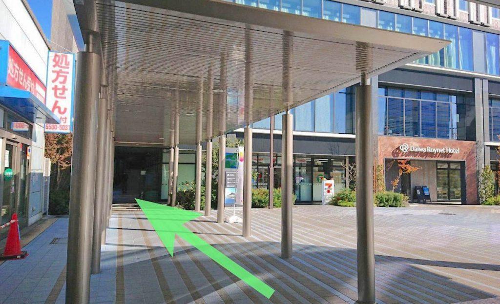 東京ガーデンシアターのアクセス画像4