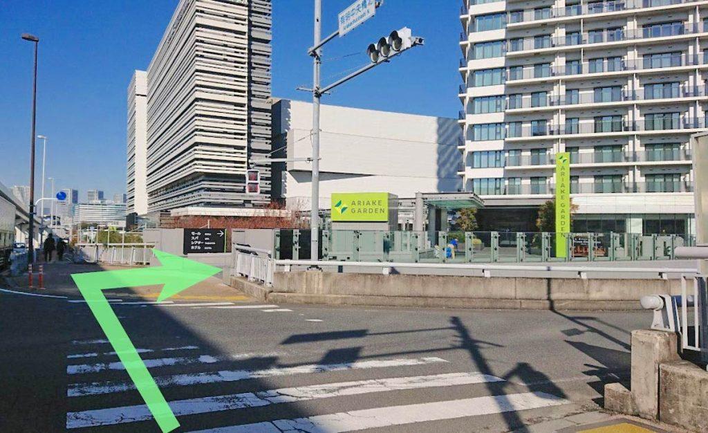 東京ガーデンシアターのアクセス画像9