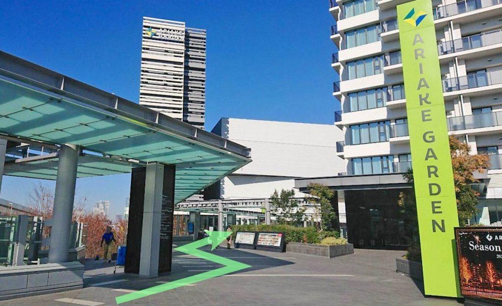 東京ガーデンシアターのアクセス画像10