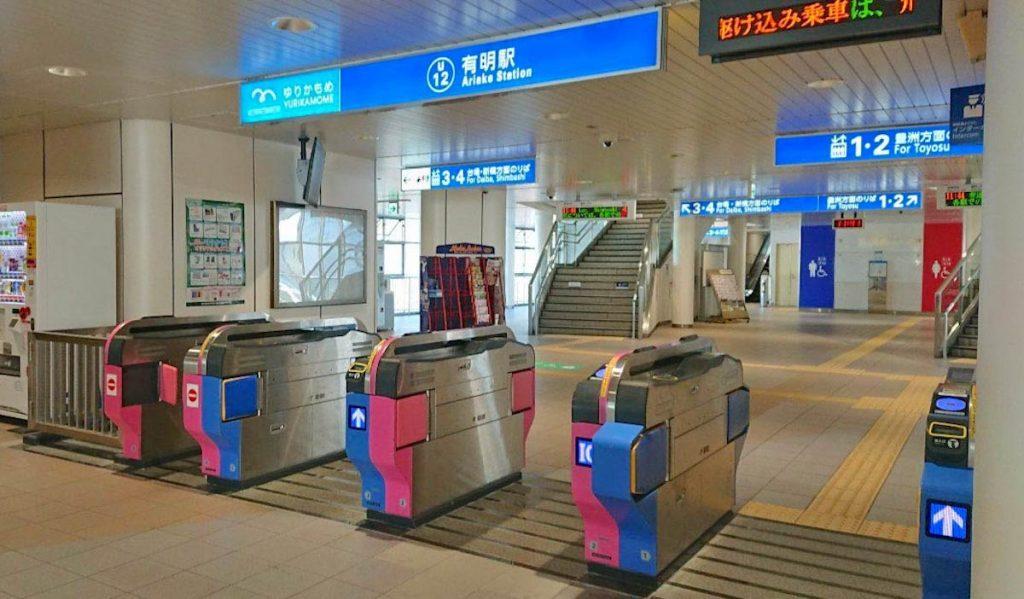 東京ガーデンシアターのアクセス画像14