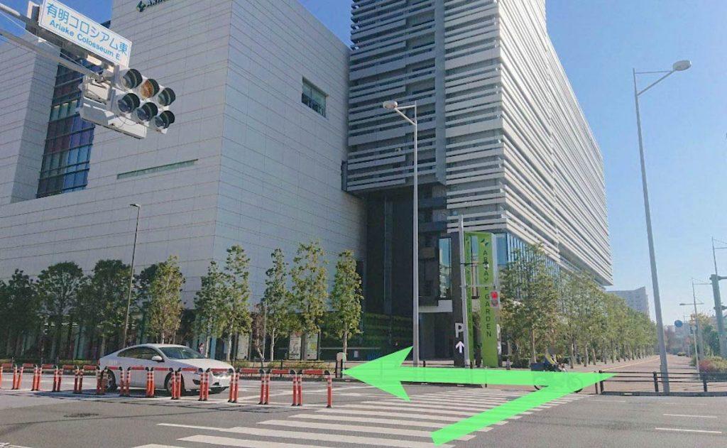東京ガーデンシアターのアクセス画像25