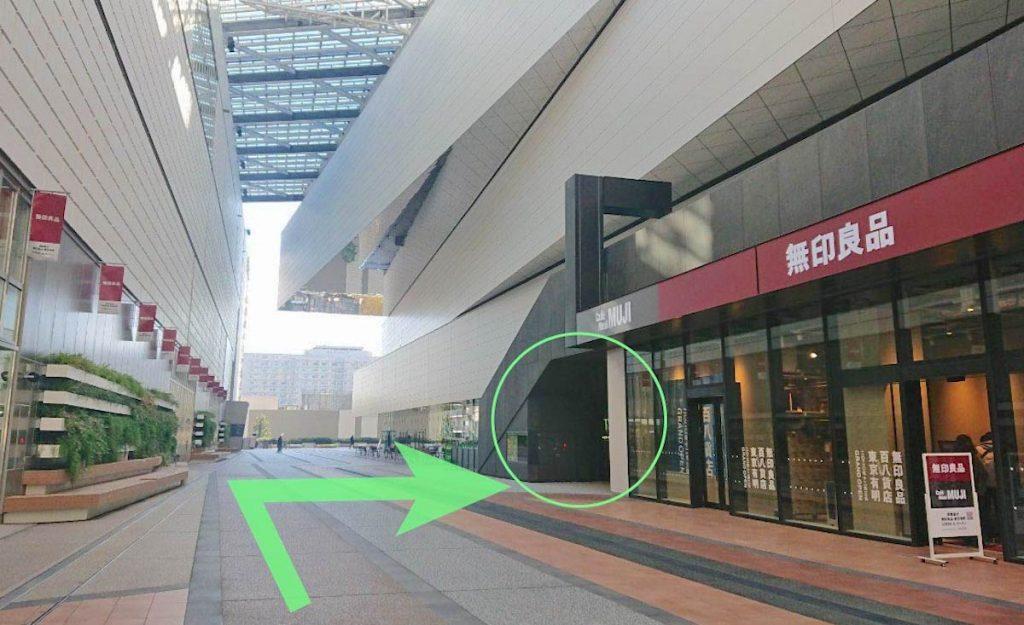 東京ガーデンシアターのアクセス画像28