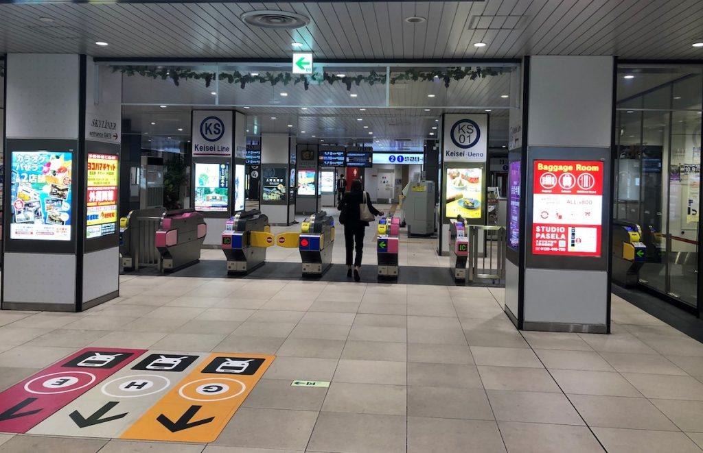 東京文化会館のアクセス画像4