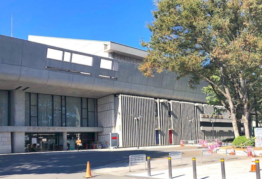 東京文化会館のアクセス画像17