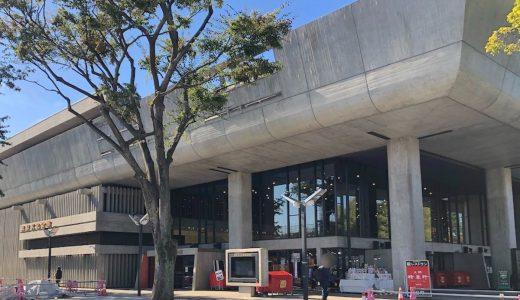 東京文化会館へのアクセスを最寄り駅別にご紹介【画像付き!】