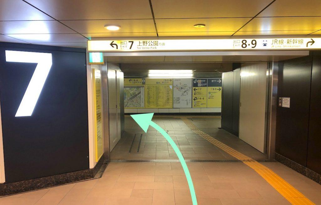 東京文化会館のアクセス画像20