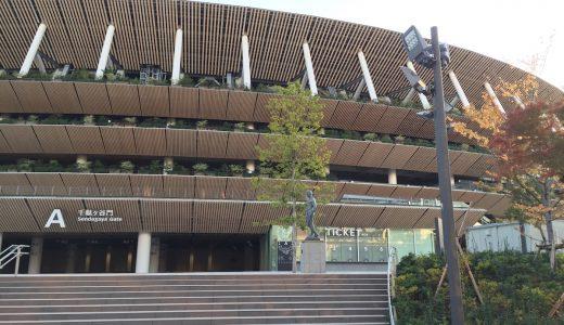 新国立競技場(オリンピックスタジアム)へのアクセスを最寄り駅別にご紹介【画像付き!】