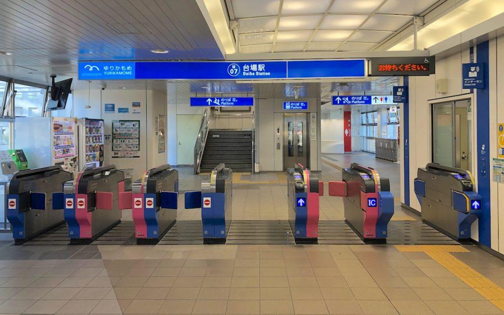 ZEPP DiverCity TOKYO(ダイバーシティ東京)のアクセス画像1