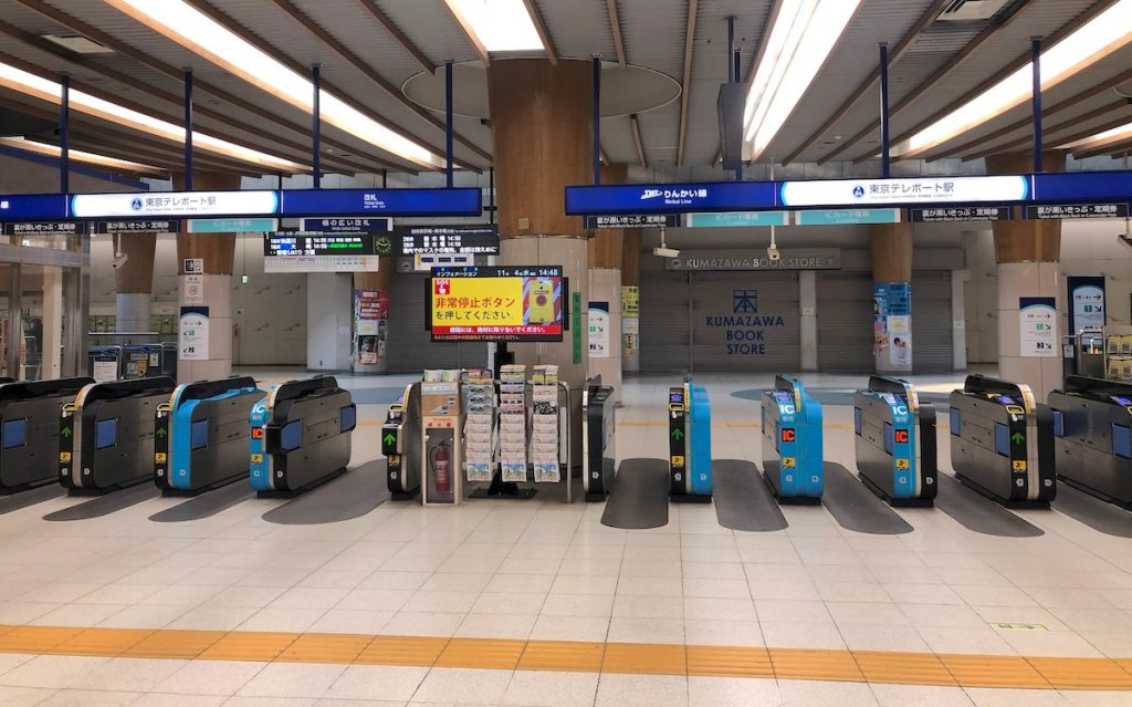 ZEPP DiverCity TOKYO(ダイバーシティ東京)のアクセス画像11
