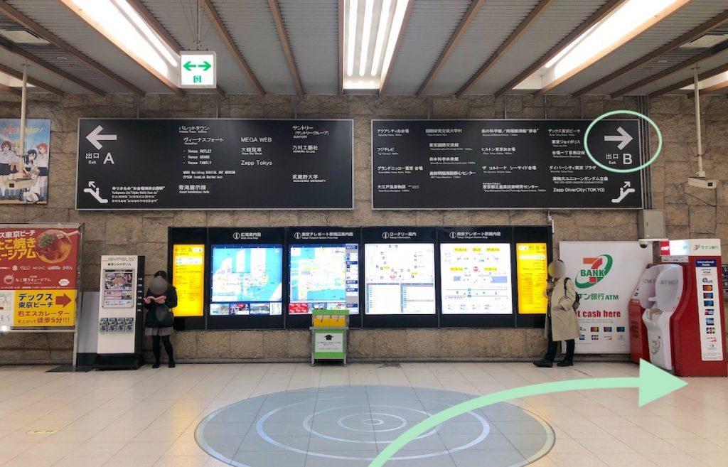 ZEPP DiverCity TOKYO(ダイバーシティ東京)のアクセス画像12