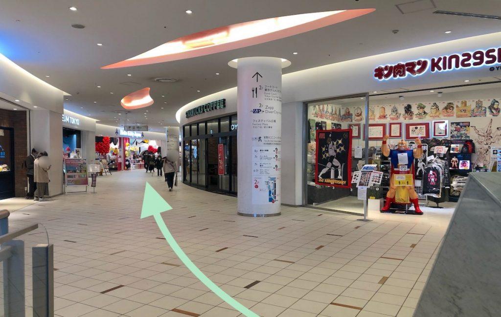 ZEPP DiverCity TOKYO(ダイバーシティ東京)のアクセス画像20