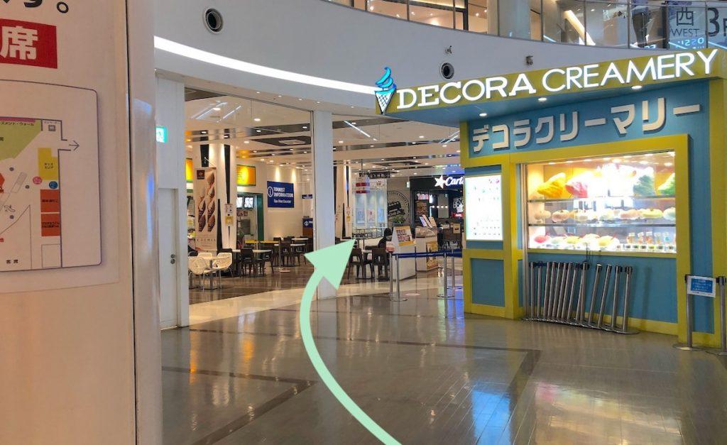 ZEPP DiverCity TOKYO(ダイバーシティ東京)のアクセス画像25