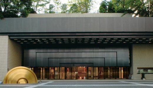 赤坂サントリーホールへのアクセスを最寄り駅別にご紹介【画像付き!】