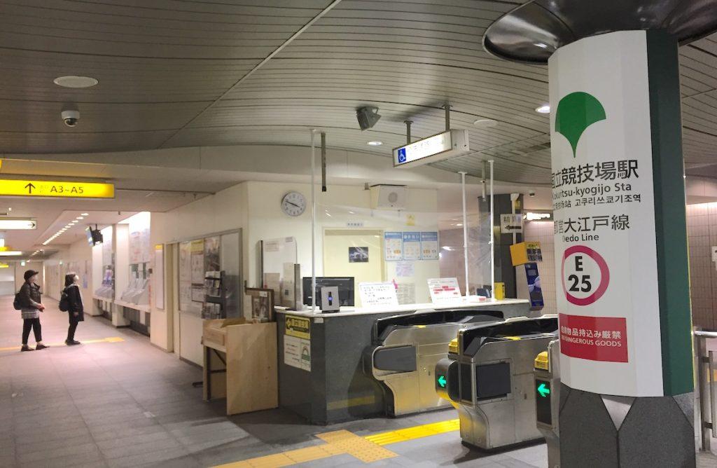 東京体育館のアクセス画像28