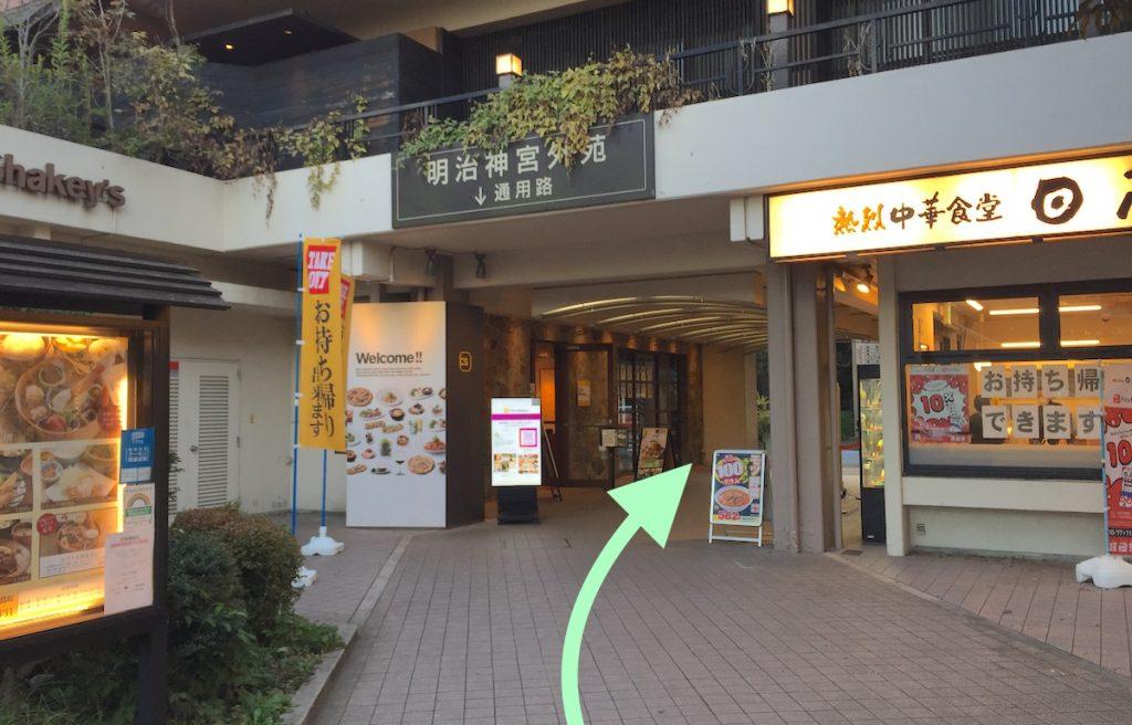 東京体育館のアクセス画像6