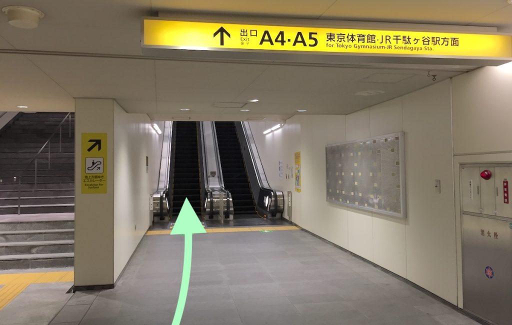 東京体育館のアクセス画像29