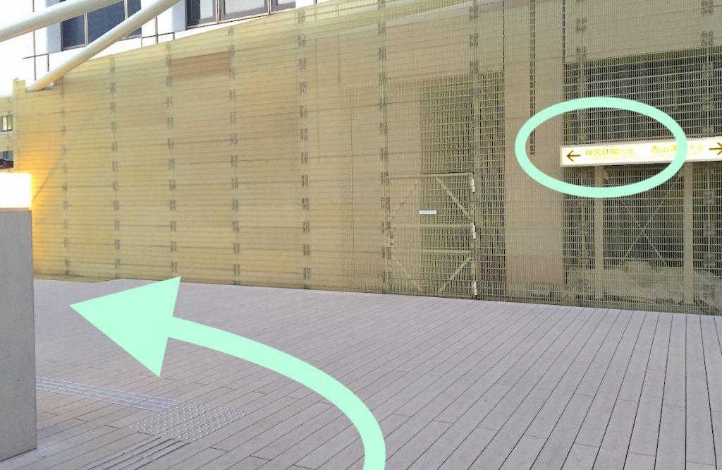 東京体育館のアクセス画像18