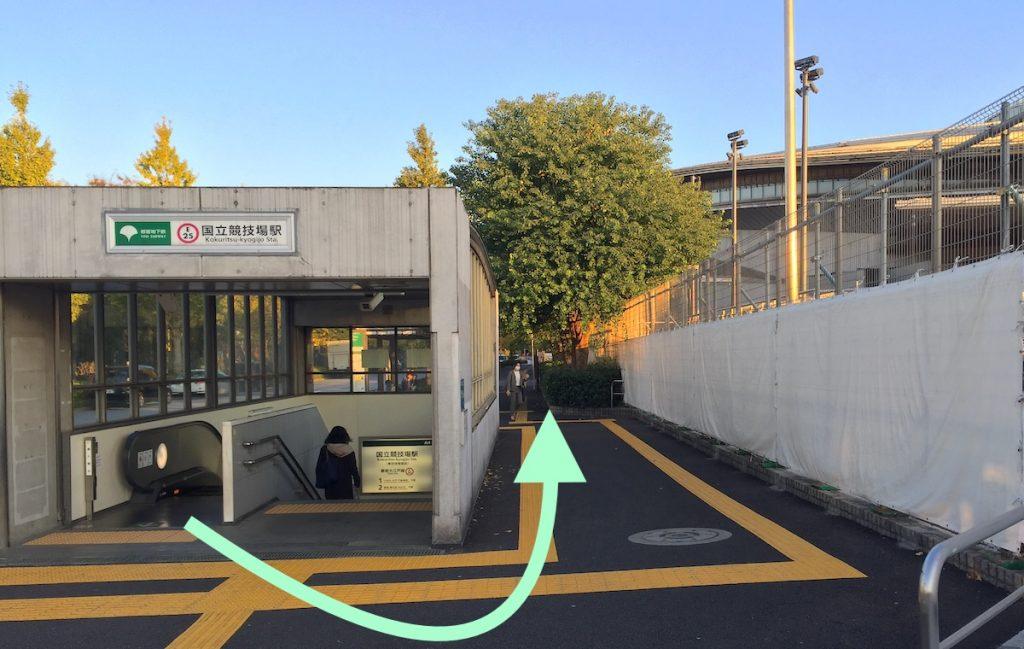 東京体育館のアクセス画像31