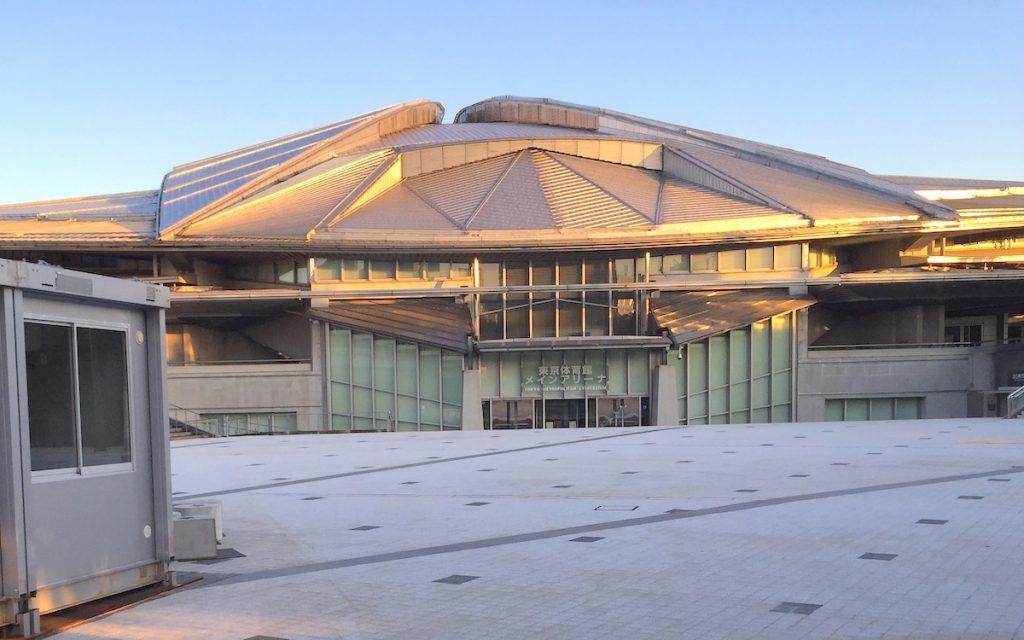 東京体育館のアクセス画像0