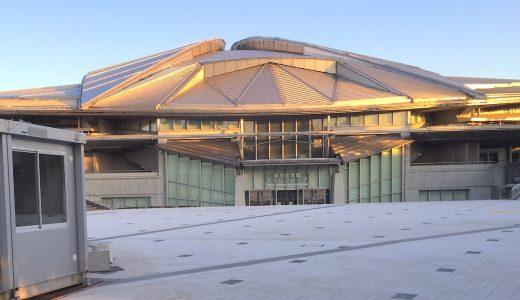 東京体育館へのアクセスを最寄り駅別にご紹介【画像付き!】