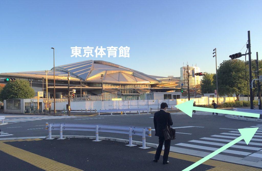 東京体育館のアクセス画像15