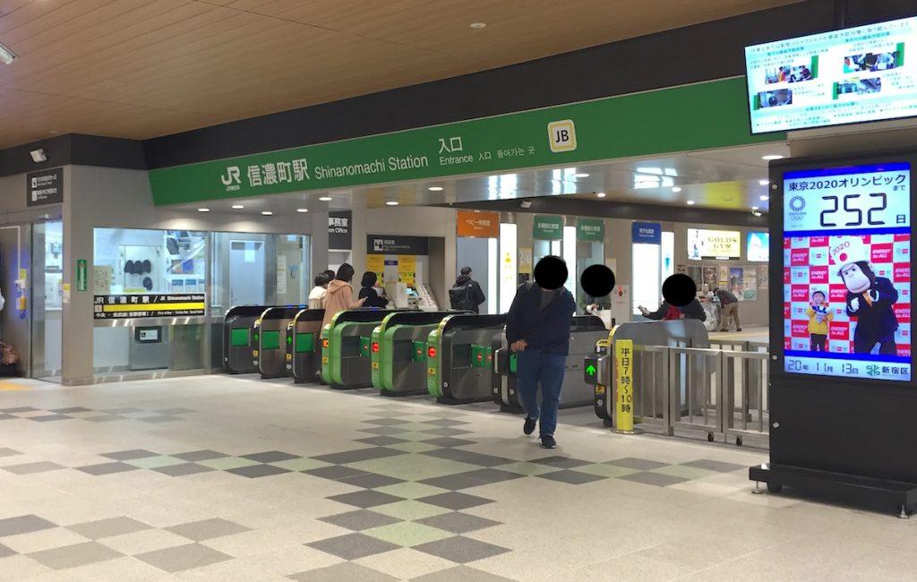 東京体育館のアクセス画像1