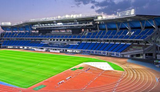 等々力陸上競技場へのアクセスを最寄り駅別にご紹介【画像付き!】