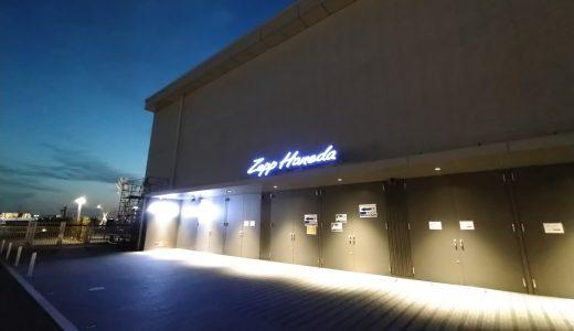 Zepp羽田(Zepp Haneda)へのアクセスを最寄り駅別にご紹介【画像付き!】