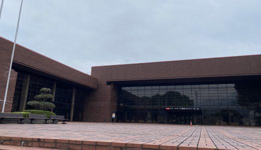 クアーズテック秦野カルチャーホール(秦野市文化会館)へのアクセスを最寄り駅別にご紹介【画像付き!】
