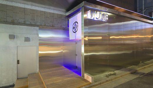 渋谷WOMB(ウーム)へのアクセスを最寄り駅別にご紹介【画像付き!】